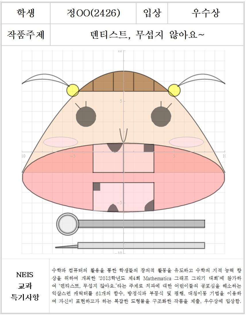 입상작006.png