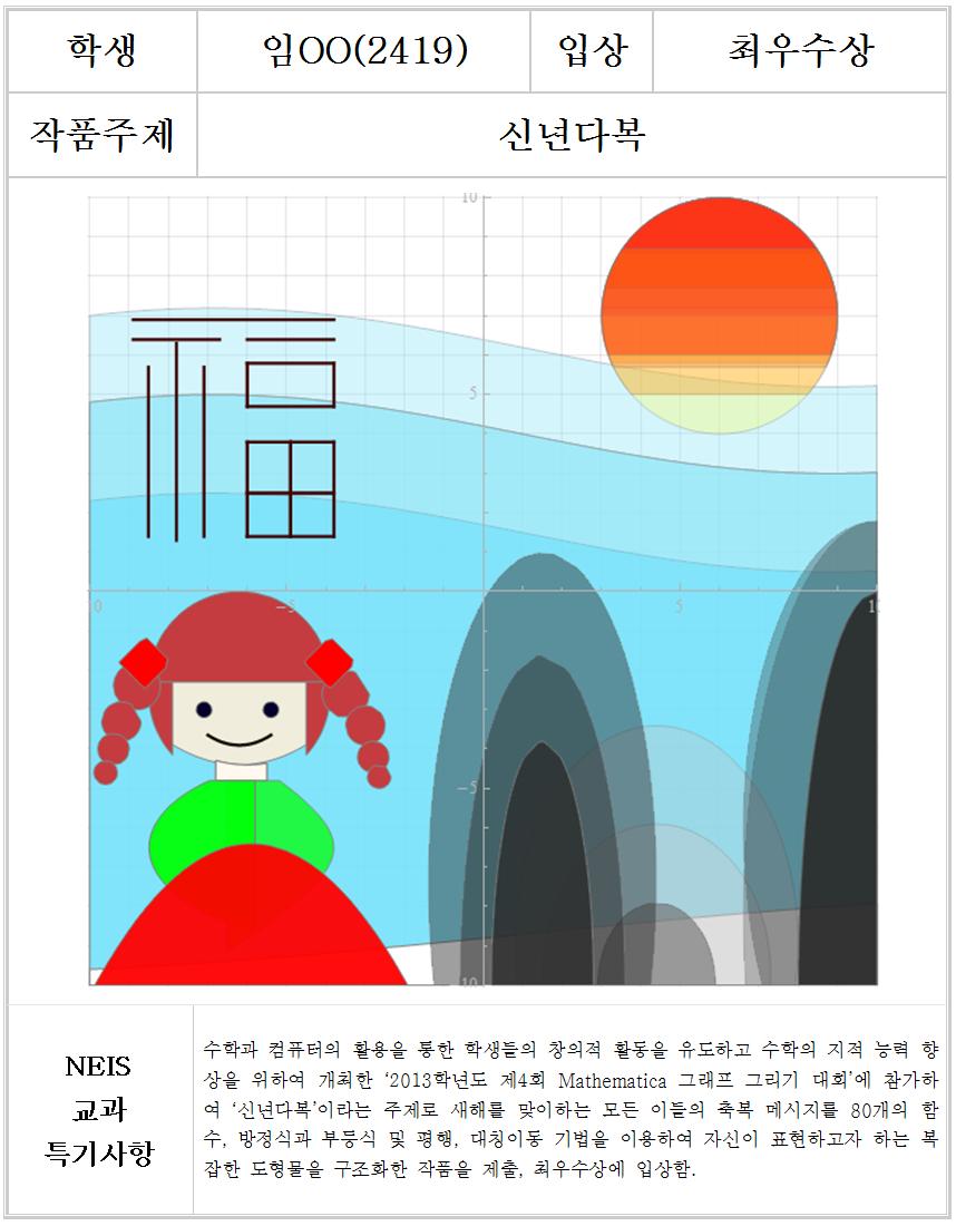 입상작005.png