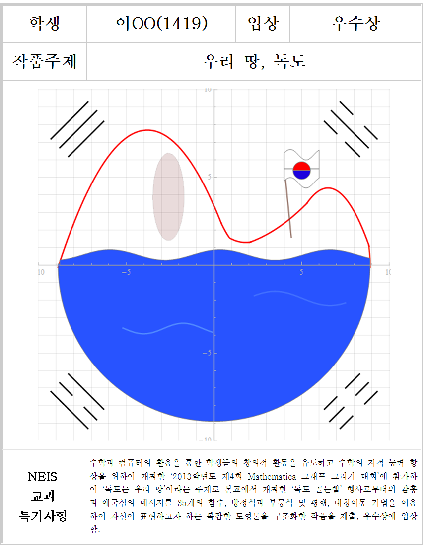 입상작003.png
